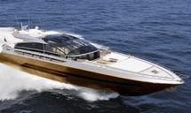 Самую дорогую яхту в мире сделали из золота