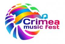 6-10 сентября, Ялта, Крым, Crimea Music Fest