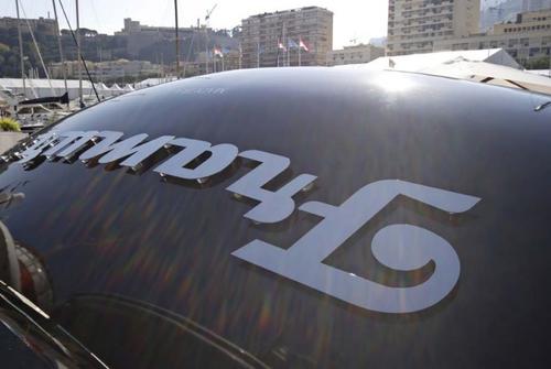 Admiral CNL 35 311
