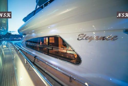 Elegance Yachts 72 7072