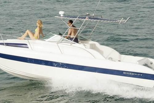Silver-craft 26SC 10143